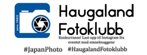 Facebook_event_cover_konk